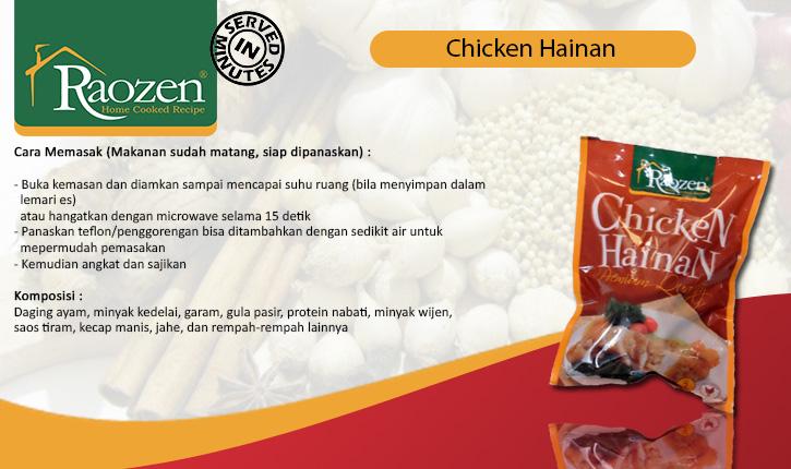 Chicken Hainan